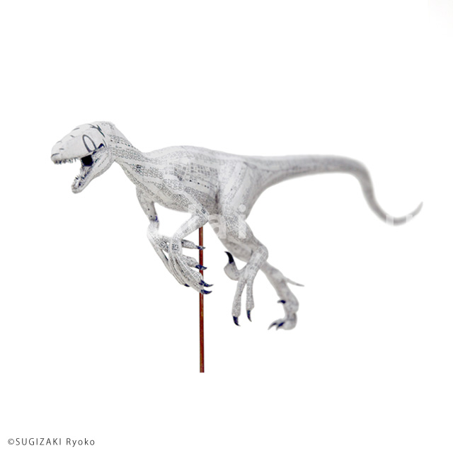 motif : Velociraptor,2017