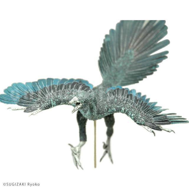 motif : Archaeopteryx,2017
