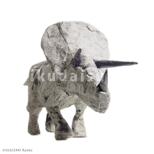 motif : Triceratops