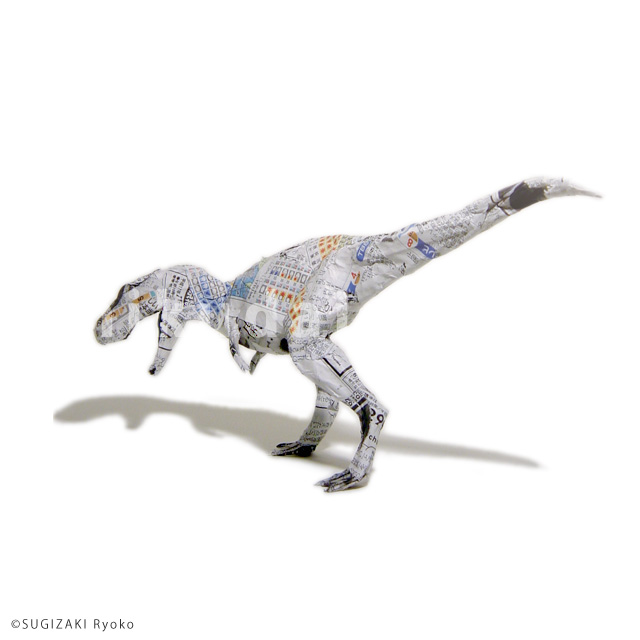 motif : Rhamphorhynchus,2006