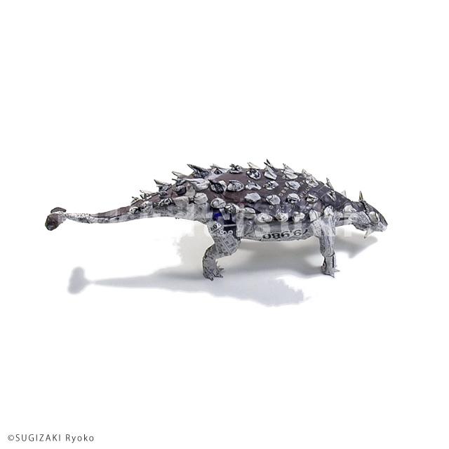 motif : Anchisaurus,2006