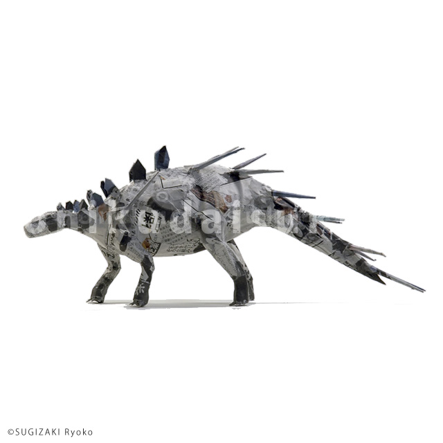motif : Kentrosaurus,2006
