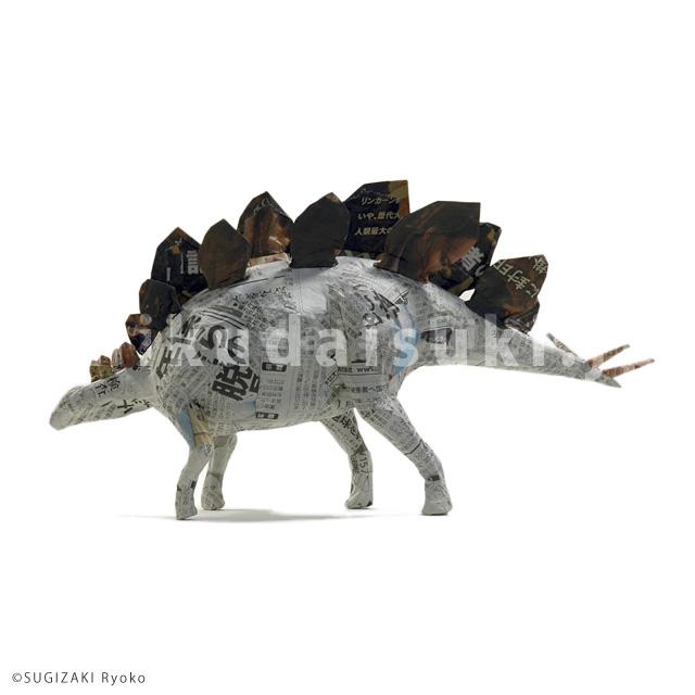 motif : Stegosaurus,2007