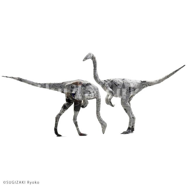 motif : Ornithomimus,2007