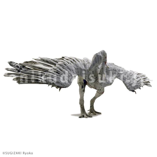 motif : Archaeopteryx,2007
