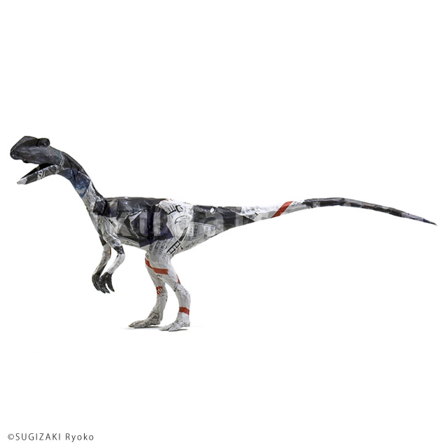 motif : Dilophosaurus,2006