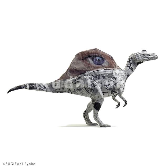 motif : Spinosaurus,2006