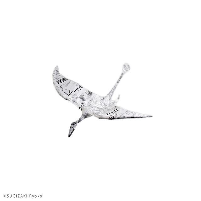 motif : Rhamphorhynchus,2007