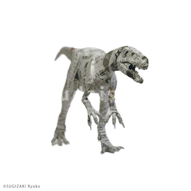 motif : Fukuiraptor,2009