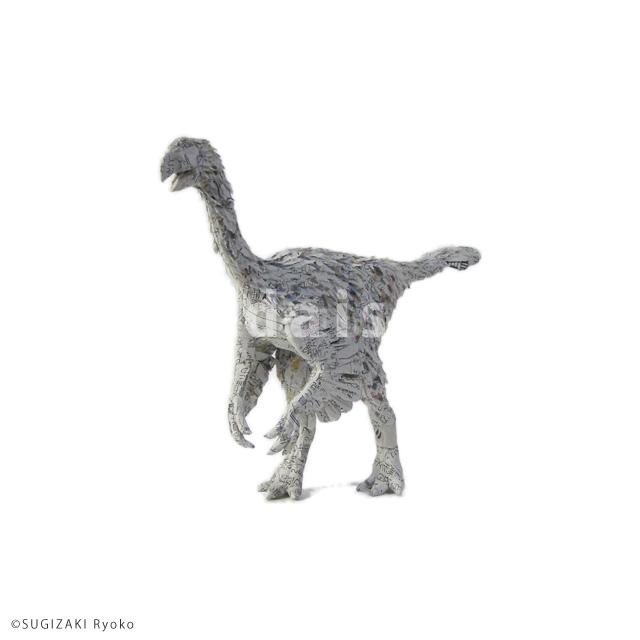 motif : Oviraptor,2009
