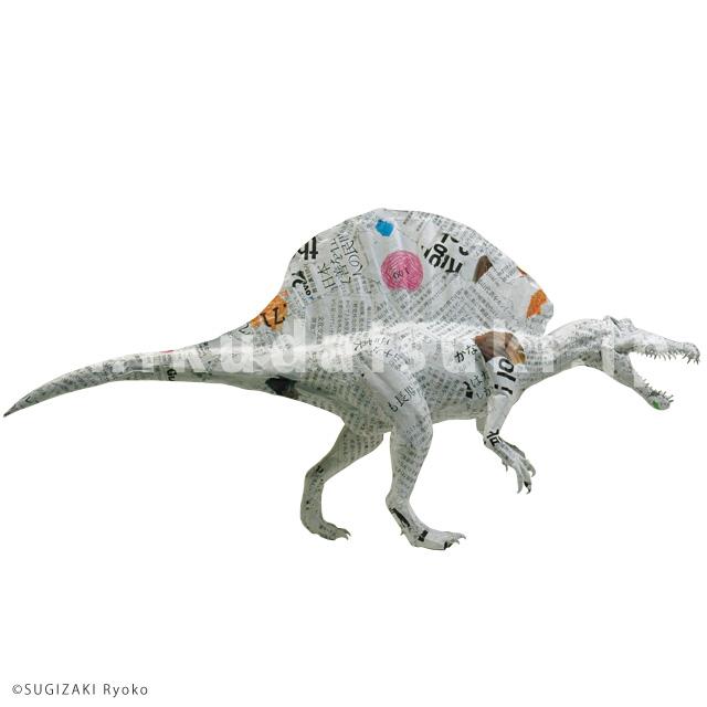motif : Spinosaurus,2009