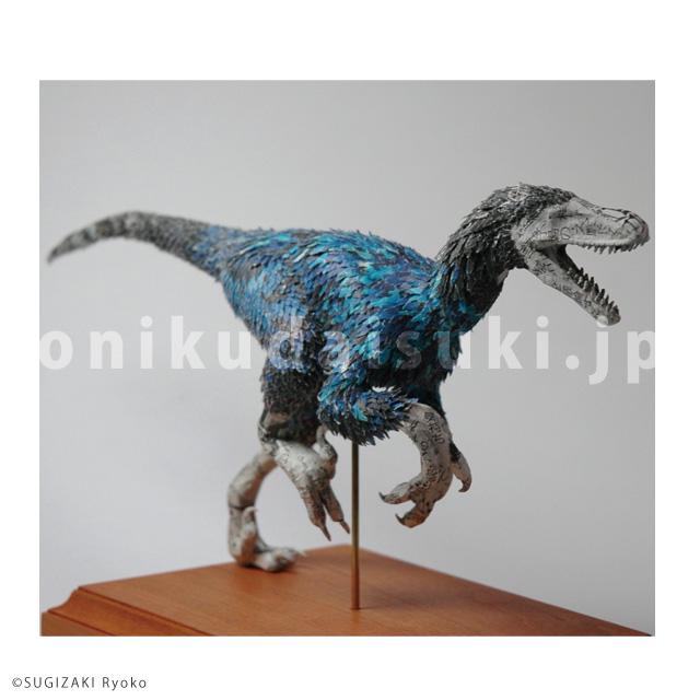 motif : Velociraptor,2009