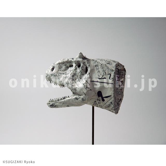 motif : Carnotaurus,2011
