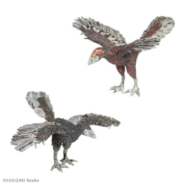 motif : Archaeopteryx,2011