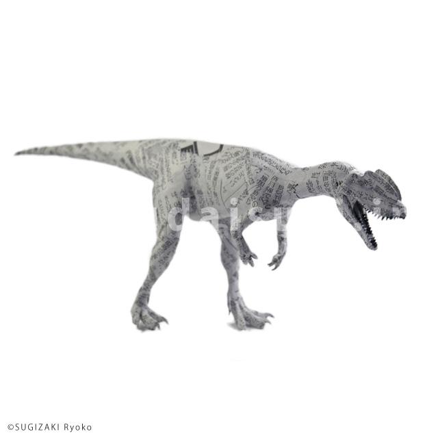 motif : Dilophosaurus,2011
