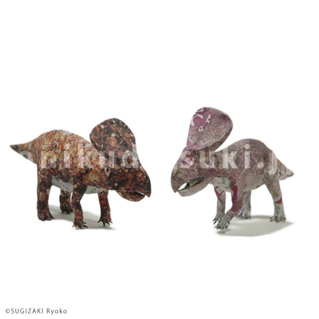 motif : Protoceratops,2011