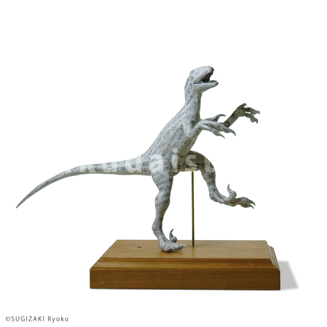 motif : Deinosuchus,2011