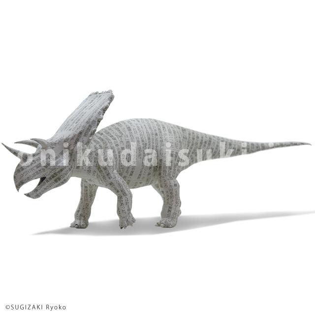 motif : Torosaurus,2011