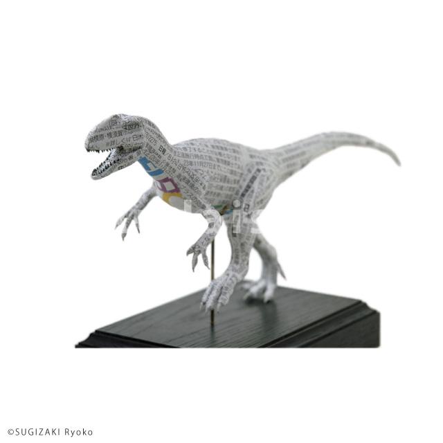 motif : Monolophosaurus,2011