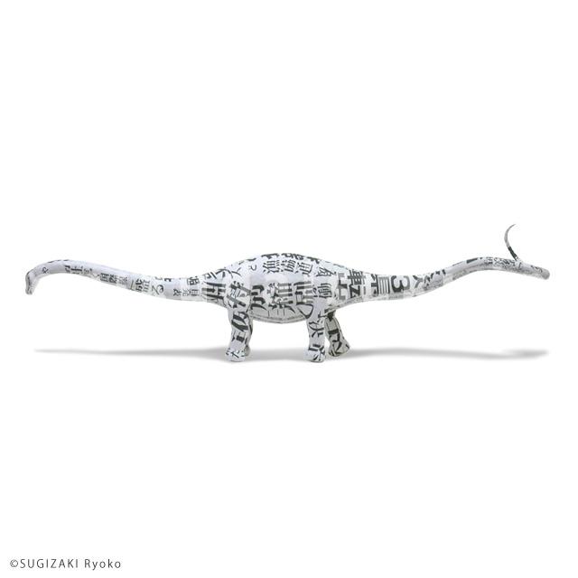 motif : Supersaurus,2011