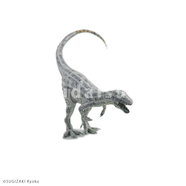 motif : Eoraptor,2011