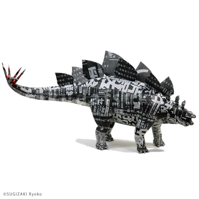 motif : Stegosaurus,2011