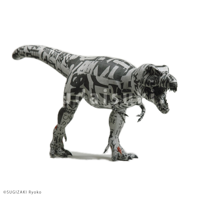 motif : Tyrannosaurus,2011