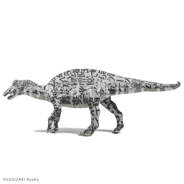 motif : Nipponosaurus,2011