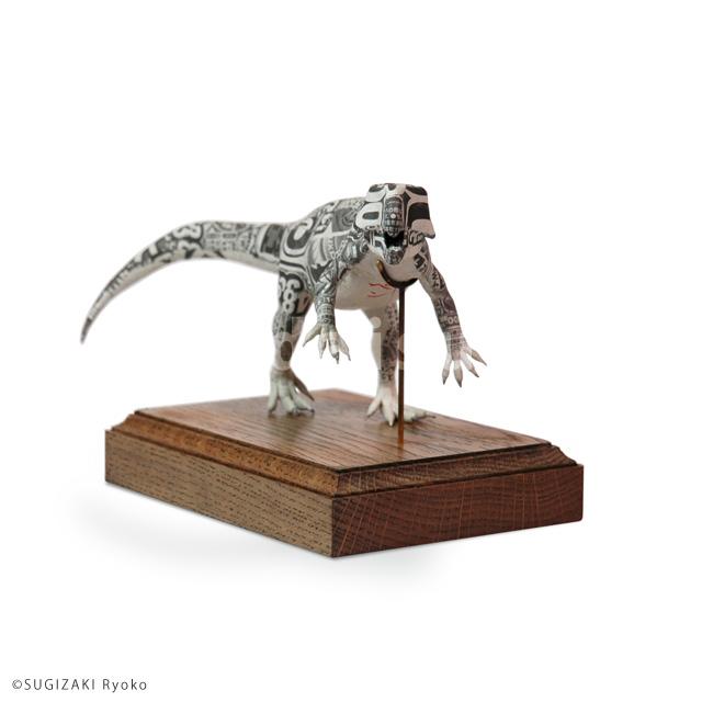 motif : psittacosaurus,2011
