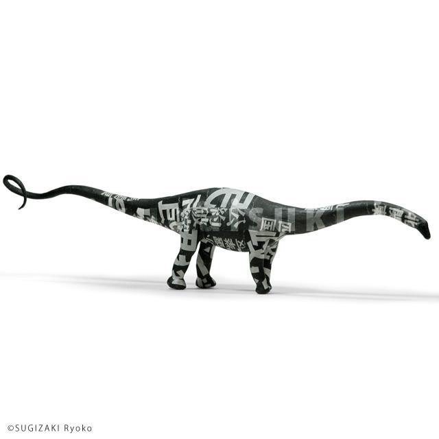 motif : Diplodocus,2013