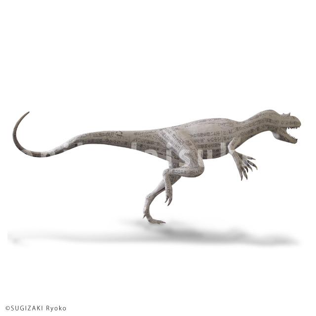 motif : Agrosaurus,2013