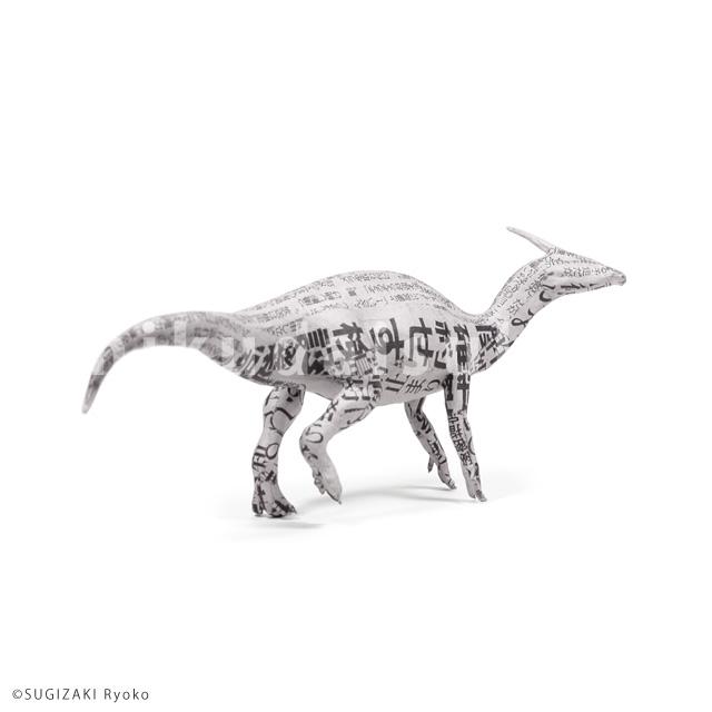 motif : Saurolophus,2014