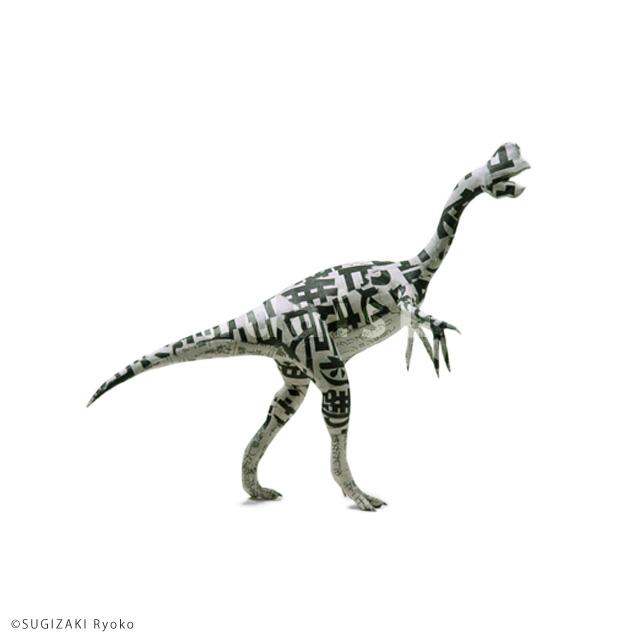 motif : Oviraptor,2014