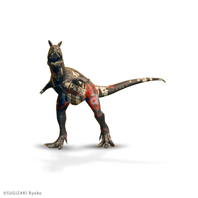 motif : Carnotaurus,2014