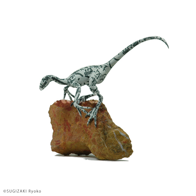 motif : Archaeopteryx,2014