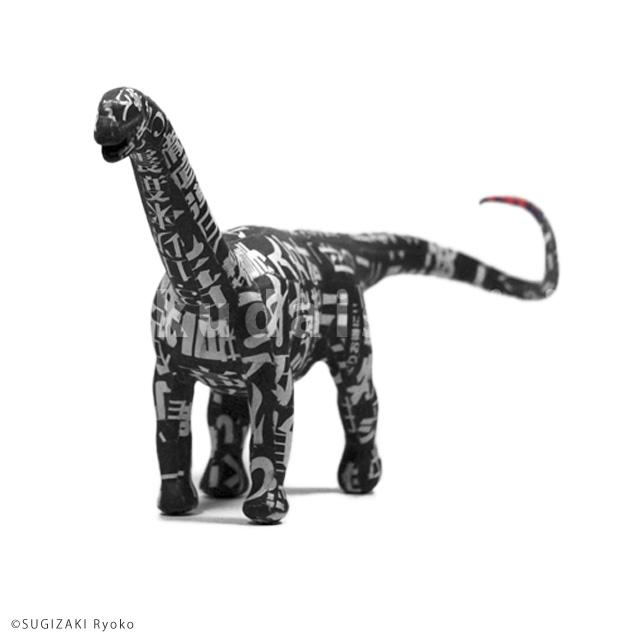 motif : Camarasaurus,2014