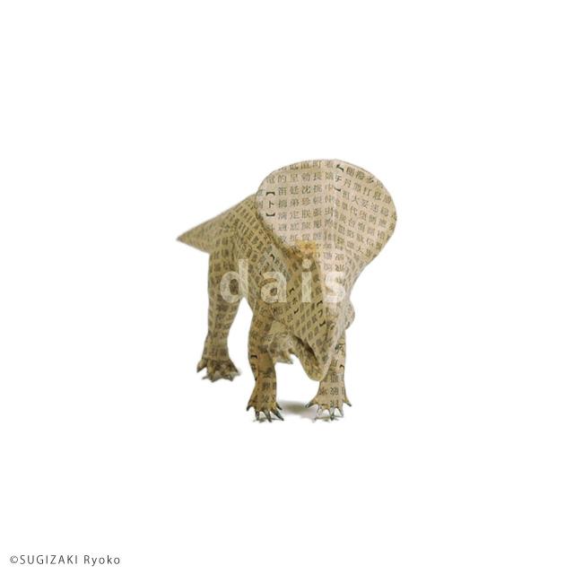 motif : Protoceratops,2015