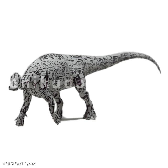 motif : Nipponosaurus,2015