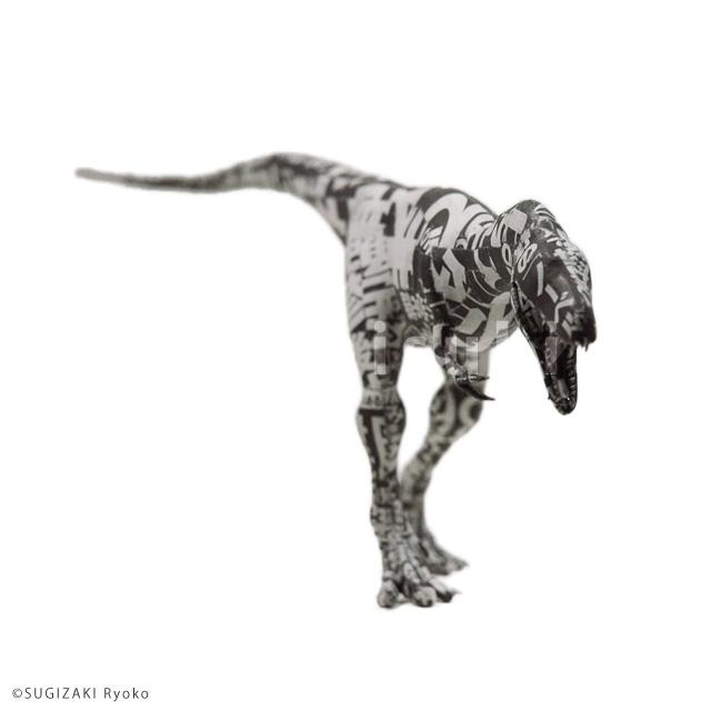 motif : Agrosaurus,2015
