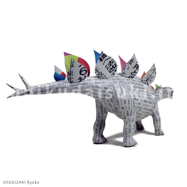 motif : Stegosaurus,2015