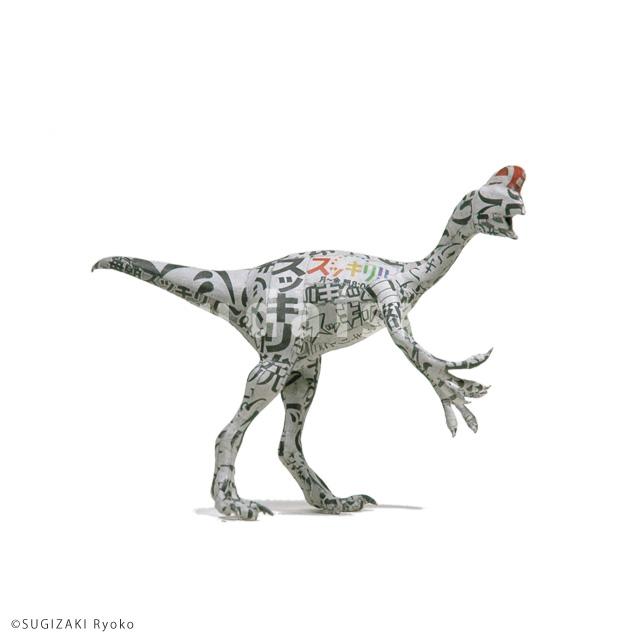motif : Oviraptor,2015
