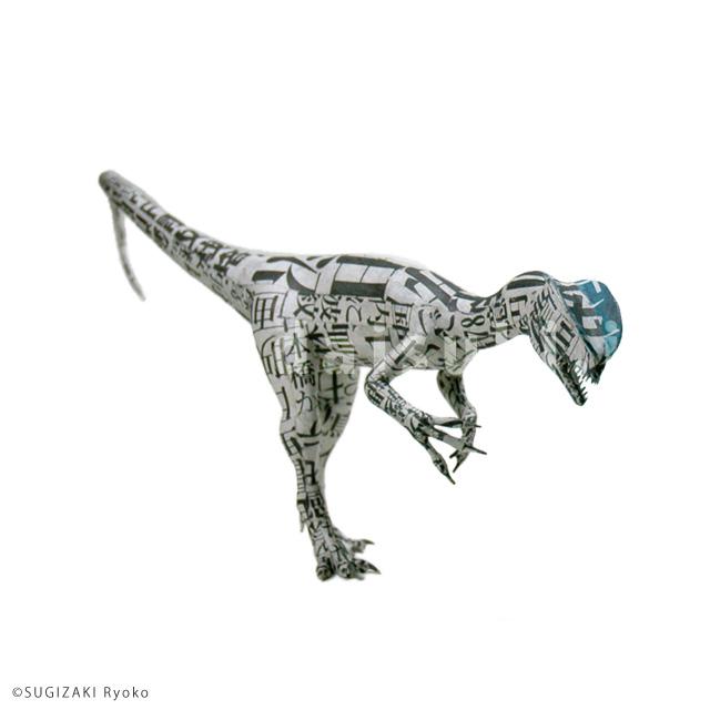 motif : Dilophosaurus,2015