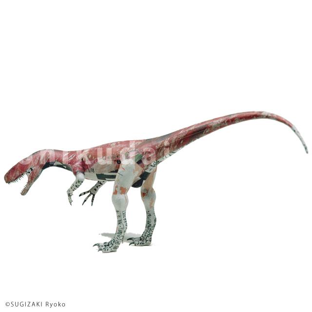 motif : Herrerasaurus,2015