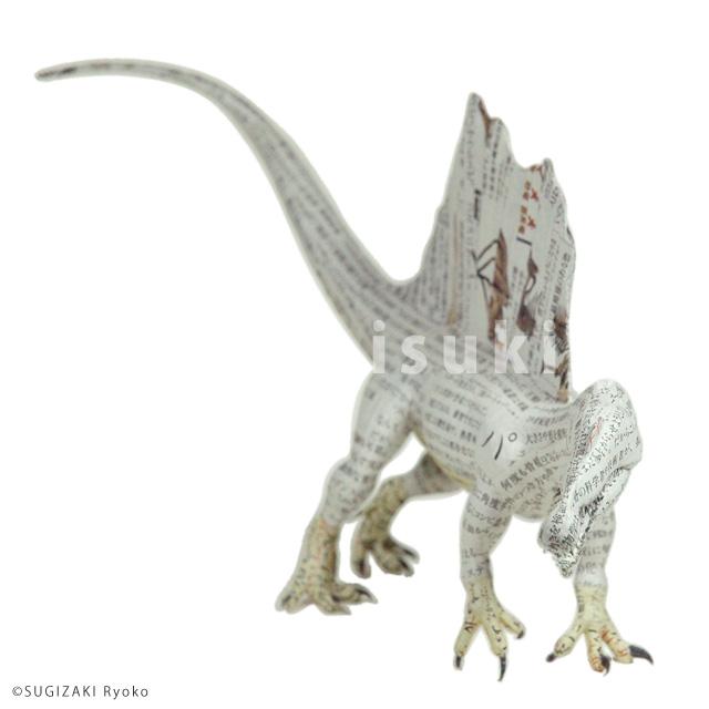 motif : Spinosaurus,2016
