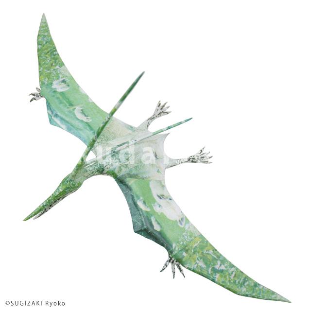 motif : Nyctosaurus,2016