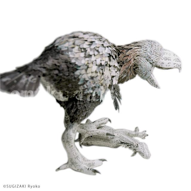 motif : Anchisaurus,2017