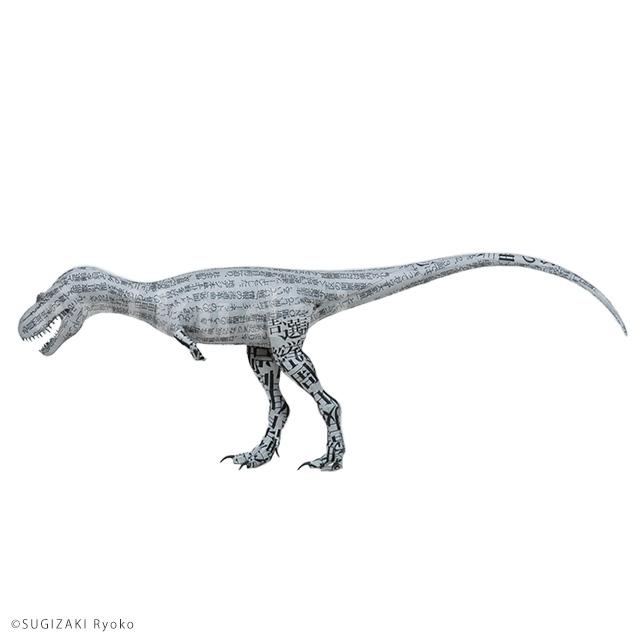 motif : Gorgosaurus,2019