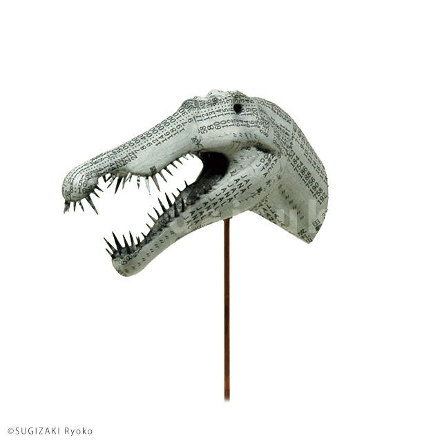 motif : Suchomimus,2019