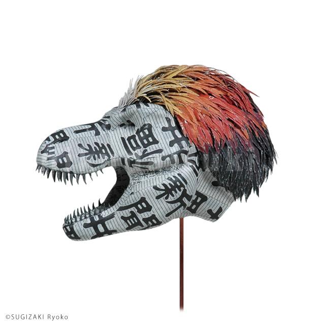 motif : Tyrannosaurus,2019
