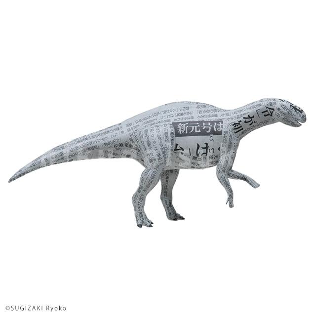 motif : Fukuisaurus,2019